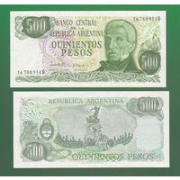 Банкнота Аргентина 500 песо не датирована (1977-82) UNC ПРЕСС Р303с
