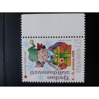 Хорватия 2008 Кр. Крест, новогодние подарки