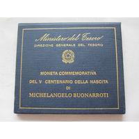 Италия 500 лир 1975 500 лет со дня рождения Микеланджело Буонарроти - аутентичная банковская упаковка!