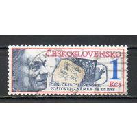 День почтовой марки Чехословакия 1988 год серия из 1 марки
