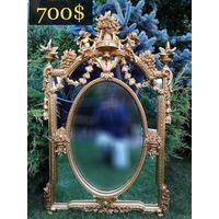 Сюжетное, Золотое Зеркало в Богатой Раме, Европа (НЕТ В НАЛИЧИИ, ПОД ЗАКАЗ)