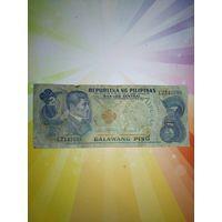 Филиппины 2 песо 1970  - 81г.