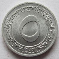 Алжир 5 сантимов 1970 ФАО - Первый четырёхлетний план 1970-1973