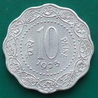 10 пайс 1975 ИНДИЯ