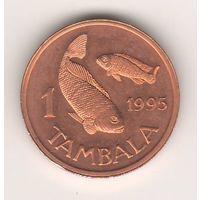 Малави, 1 tambala 1995, рыбки