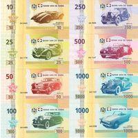 Набор из 8-ми банкнот Остров Саба 2015 год. Машинки. UNC. Пресс.  распродажа
