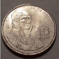 1 песо, Мексика 1985 г.