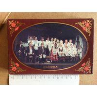Коробка пустая от конфет Павлинка Ассорти Коммунарка БССР СССР