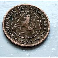 Нидерланды 1/2 цента, 1894 1-11-33