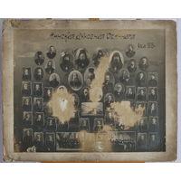 Большая фотография Минская духовная семинария 4 кл. 1915 г. на картоне размером 54,5 х 45 см, фотограф Г.Миранский