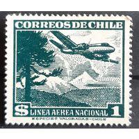 Почтовая марка 1950 -1954 Airmail - Чили