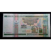 200000 руб 2000 год серии КЛ