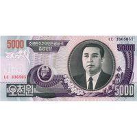 КНДР, 5 000 вон, 2006 г., UNC