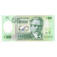 Уругвай 20 песо 2020 года. Состояние UNC!