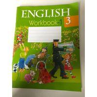 English 3 Workbook 1 (новая)