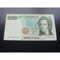 5000 лир 1985