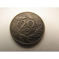 20 грошей 1923 (красивая патина)