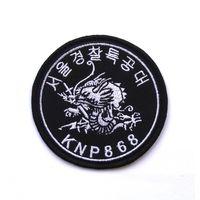 """Шеврон спецподразделения """"868"""" национальной полиции Южной Кореи(SOUTH KOREA NATIONAL POLICE. SWAT UNIT 868), распродажа коллекции"""