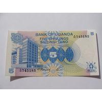 """Уганда. 5 шиллингов 1979 год (Без года) """"Женщина за сборкой винограда. Банк Уганды"""" UNC"""