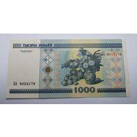 1000 рублей 2000 год серия НА