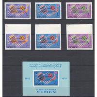 Космос. Джемини 5. Йемен (Королевство). 1965. 3 марки с/з, 3 марки б/з и 1 блок с надпечатками (полный комплект). Michel N 179-181, бл23 (175.0 е)