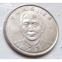 Тайвань 10 долларов, 102 (2013) 4-9-12