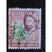 Южная Родезия. Тобак.