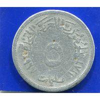 Египет 5 миллим 1967