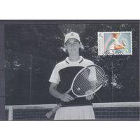 [338] Лихтенштейн 1999.Спорт.Теннис. Картмаксимум.