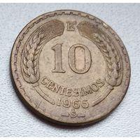 Чили 10 сентесимо, 1966 6-1-6