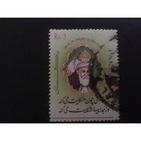 Пакистан 1997 Поэт, совм. выпуск с Ираном