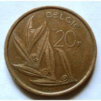 20 франков 1981 (Ё) Бельгия