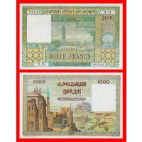 [КОПИЯ] Марокко 1000 франков 1956г.