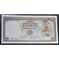 Тимор. 100 эскудо 1963