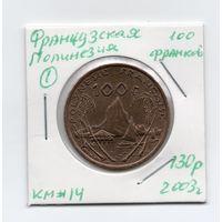 Французская Полинезия 100 франков 2003 год - 1