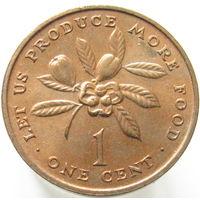 Ямайка 1 цент 1971 KM#52 ФАО холдер