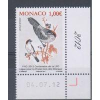 [96] Монако 2009.Фауна.Птицы.