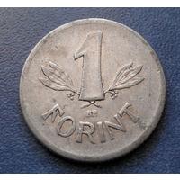 1 форинт 1969 Венгрия #02