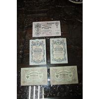 25 рублей, 5 рублей 1909 г., 3 рубля 1905 г.