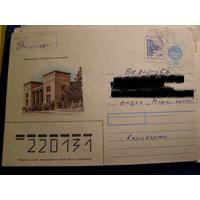 Россия 1992 почта ХМК Красноярск