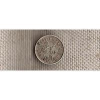 Индия Нидерландская Голландская 1/10 гульдена 1941(серебро)(Nw)