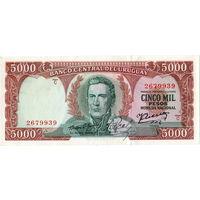 Уругвай, 5000 песо, 1967 г., UNC