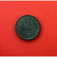 48-28 Нидерланды, 1 цент 1942 г.