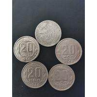 Монеты ссср (ранние)