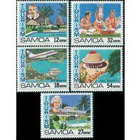 1981 Самоа 456-460 Туристические виды Самоа