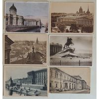 Ленинград, 1929