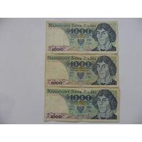 1000 злотых Польша 1982 года - 3( три) банкноты, разные серии. Цена за все.