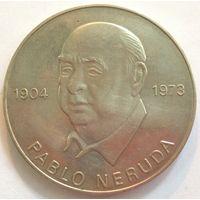 Медаль Пабла Неруда