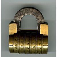 Куплю старинные бронзовые и железные кодовые замки.