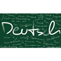 Немецкий язык (ЛУЧШЕЕ!) (учебный блок для самостоятельного изучения языка) + БЛОК СЛОВАРЕЙ на все случаи жизни